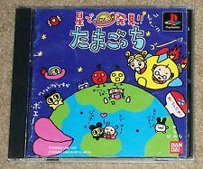 Hoshi De Hakken Tamagotchi Playstation Import PS1