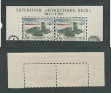 Belgium, Postage Stamp, #B605b Vf Mint Nh Pair, 1958 Antarctic, Dogs