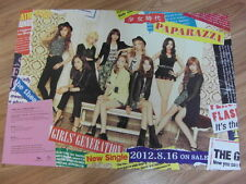 SNSD GIRL'S GENERATION PAPARAZZI [ORIGINAL POSTER] *NEW* K-POP