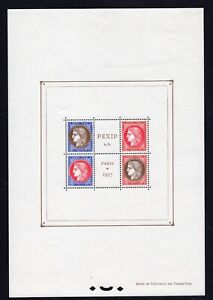 France 1937 block of 4 stamps Y&T#Bl3 MH CV=450€ Very fresh, R!R!R!