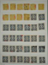 JAPAN STAMPS REVENUES SELECTION 36  ON STOCK CARD (F1)