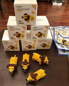 Lot of 6 MINISO Mini Building blocks LION 80 pieces each 2017