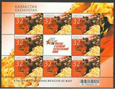 2010 Kazakhstan 65th Anniversary of the Victory in WWII MNH