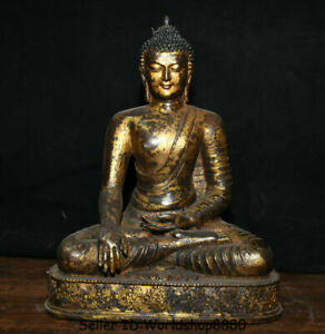 "10.8"" Old Tibet Buddhism Bronze Gilt Shakyamuni Sakyamuni Amitabha Buddha Statue"