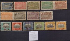 ! Dominican Republic 1900-1915.  Stamp. YT#93/101,174/179. €40.00!