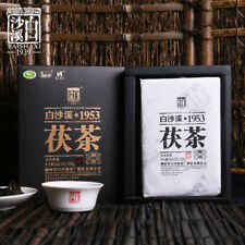 Yupin Fuzhuan Fu Tea Baishaxi 1953 Fucha Anhua Dark Tea Royal Fu Tea Brick 318g