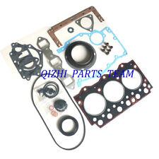 Fit Komatsu 3D95 3D95SW Engine Head Gasket Set,PC40-6 PC50-UU-1 Excavator