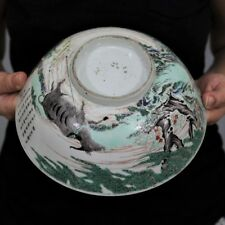 Un parfait SUPERBE 19th siècle Chinois Dynastie Qing famille verte en porcelaine bol