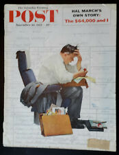 The Saturday Evening Post - November 30, 1957 with Norman Rockwell (Expense)