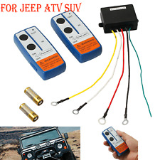 2pcs Wireless Winch Remote Controller Unit Set Heavy Duty 100ft For JEEP ATV SUV