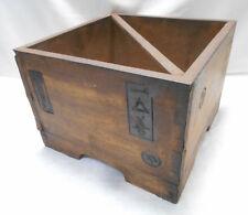 Antique Japanese Wooden Rice Bucket Basket Ironwork Square C1930s  #30