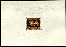 Germany B90 MNH Horse Race x3571