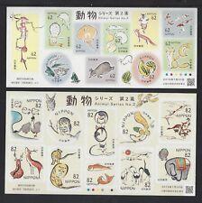 JAPAN 2019 Animal Series 2 Mini S/S Sticker x 2 stamp Monkey Cat Rabbit