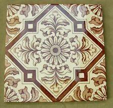 """Original Antique Victorian 6"""" Tile - 'OLLIVANT' c1890"""