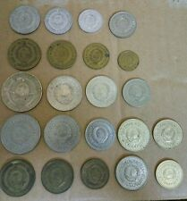 JUGOSLAVIA 22 different COINS