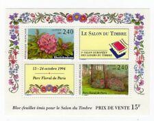 France BF 15 1993 Salon du timbre