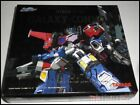 Hybrid Style Galaxy Convoy THS01 Takara Tomy Transformers Action Figure For Sale