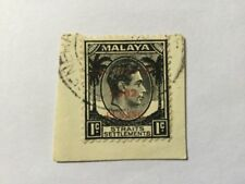 Malaya Malaysia 1942 SS overprint Japan Occupation Penang 1c Stamps on paper