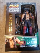 Revoltech Fist of the North Star Revolution No.004 Jagi Figure KAIYODO Used