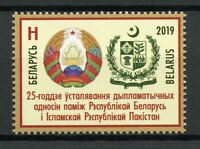 Belarus Coat of Arms Stamps 2019 MNH Diplomatic Relations Pakistan CoA 1v Set