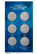 Tokyo 2020 0lympic Commemoration 100 Yen Silver Proof Coin limited 6x set Full