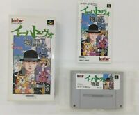 IHATOVO MONOGATARI  With Box   Nintendo Super Famicom  SFC SNES Japan USED