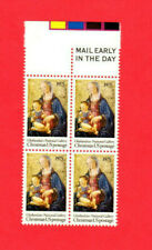 SCOTT # 1579  Christmas Madonna Issue United States Stamps MNH Margin Block of 4