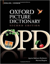 Oxford 2nd Ed 305 page English Chinese Bilingual Picture Dictionary 本非常好的实用书! SN