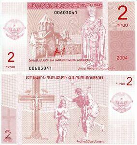 NAGORNO KARABAKH 2 Dram Banknote World Paper Money aUNC Currency Pick p1 2004