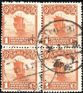 CHINA, EMPIRE1922 2nd PEKING PRINT No Fringe JUNK/SHIP USED BLOCK-4, 1c ORANGE