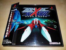 PS1 ZANAC X ZANAC 2D-Shooter SHMUP JAPAN NTSC complete Playstation