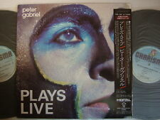 PETER GABRIEL PLAYS LIVE / DIGITAL MASTERING JAPAN WITH OBI 18S-168~169