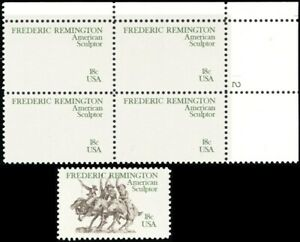 1934b Mint VF NH Brown Color Omitted Block Error With PFC Cert Stuart Katz