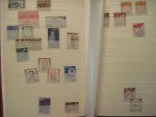 Lot timbres JAPON Japan Nippon  Album stamps succession briefmarken Asia Asie