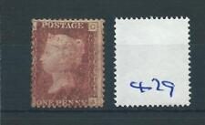 wbc. -  GB - QUEEN VICTORIA - QV479 - 1d  - penny red  - MOUNTED MINT