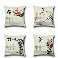 Linen Sofa Cushion Case Plant Style Throw Cover Chinese Cotton Pillow Protector