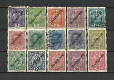 """Austria 1918 -1919 Stamps of 1916-1917  """"Deutschösterreich"""" - Used & Mint/LH"""