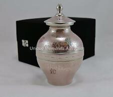 "Solid Brass 8"" Regal Multicolour Butterfly Cremation Memorial Funeral Urn 34 kg"