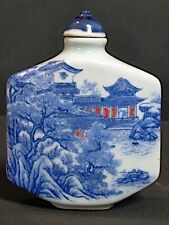 """Tabatière """"Snuff Bottle"""" en Porcelaine Bleu de Chine"""
