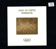 // GUYANA - MNH - GOLD - SPECIMEN - BASEBALL, SOCCER, ICE HOCKEY, OLYMPICS