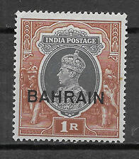 BAHRAIN , INDIA , 1938/41 , GEORGE VI , NO.32 , 1r STAMP , MNH , CV$4