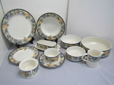 Mikasa Intaglio Garden Harvest Dinnerware You Choose Many pieces Used – s422