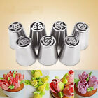 Russian Piping Icing Nozzles Cake Tips Decorating Pastry Sugarcraft Tool