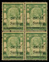 1909 Thailand Siam Satang Surcharges Wat Jang issue 3s on 3a Mint Block 4 Sc#131