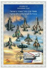 ISRAEL 2019 FIGHTER JETS IN THE ISRAELI AIR FORCE S/LEAF SEE 4 SCANS