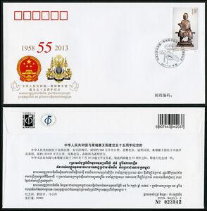 CHINA 2013 PFTN.WJ2013-5 55th Diplomatic Relations China&Cambodia CC/FDC