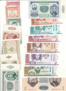 COLLECTION OF 15 MONGOLIA BANKNOTES UNC,