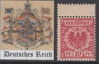 GERMANY - 1889 - Mi 47da cv 480$ MNH**  margin sheet