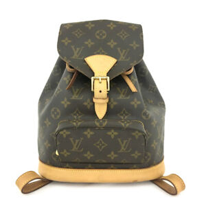 Louis Vuitton Monogram Montsouris MM Backpack /90260