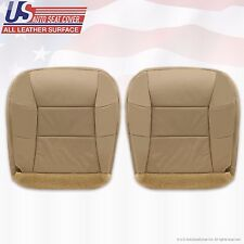 2001 Lincoln Navigator Driver-Passenger Bottom Perforated Leather Seat Cover Tan